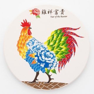 Year of Rooster Water-Absorbent Coaster CA2