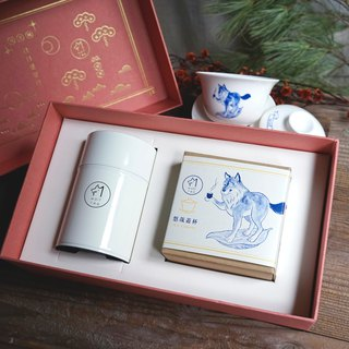 \ tea gift box | tea cup with lid, pear to Oolong color canned /