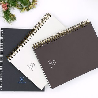 Spiral Planner-recycled genuine leather