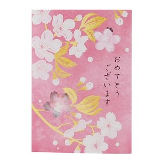 ◤ Cherry Blossom ~ bless you everything | Japanese perspective cards | JP