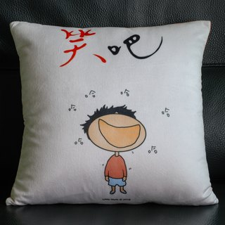 [Pillow] laugh (customized)