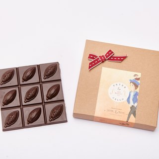 Hazelnut chocolate 75%