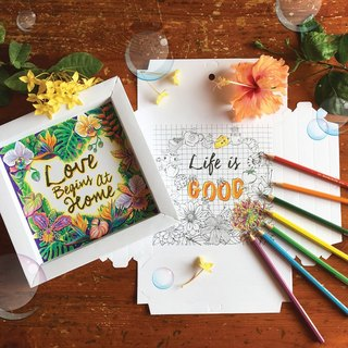 4 Set of Happy Home Designs - DIY Coloring Foldable Frame Art