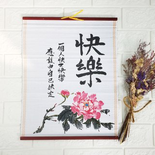 Custom-made bamboo painting scroll painting sketch