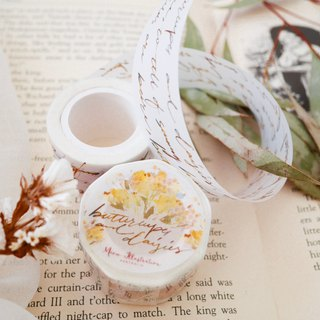 Buttercup and Daisy Paper Tape - Special Oil