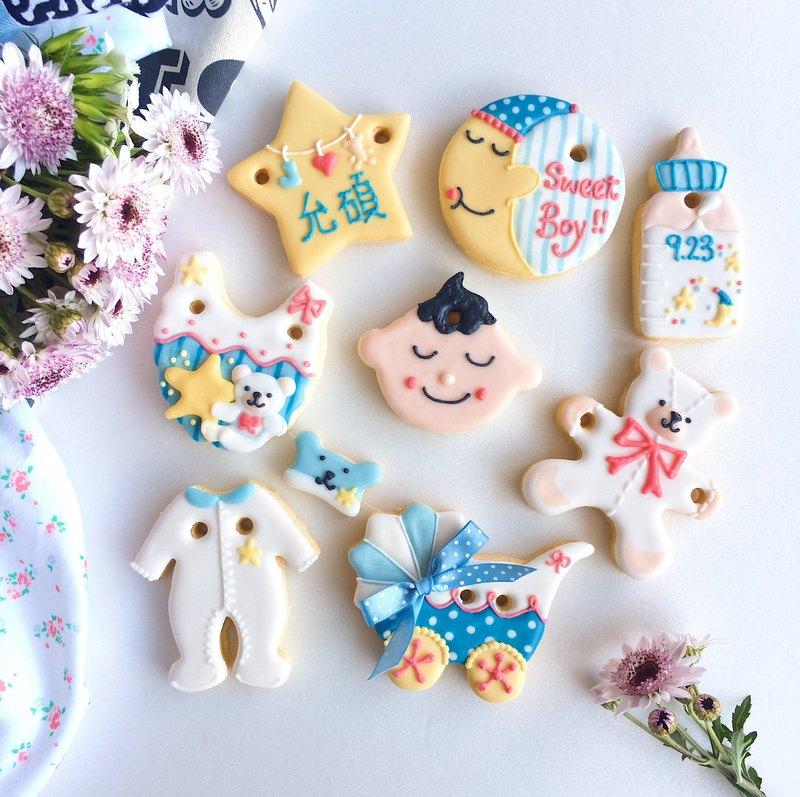收涎糖霜餅乾 • Linus 男女寶寶款 純手工繪製創意設計禮盒8片組 **訂購前請先洽詢檔期**