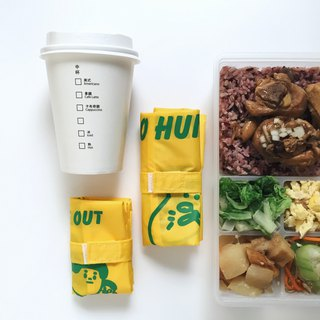 Environmental protection package----outer food shopping bag + beverage bag (Jing Tai Wu Lang Duzi is in)