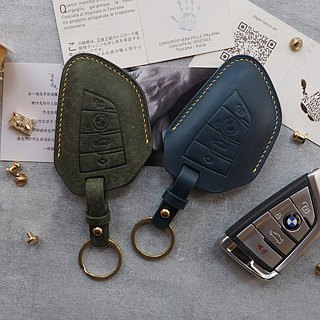 BMW BMW car key set Italy imported vegetable tanned cowhide handmade design customized multi-color optional