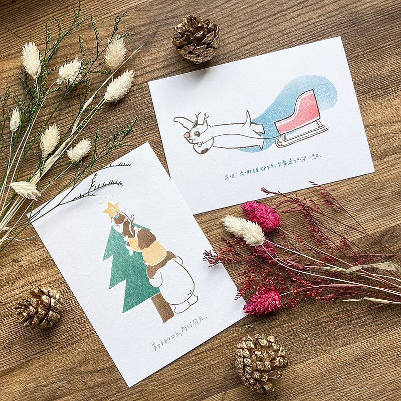 Illustration handwritten card Christmas-spend Christmas with you 2 into the group
