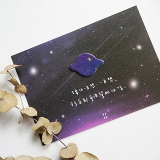 My Little Universe - The Handmade Leather Craft Postcard  include Envelope