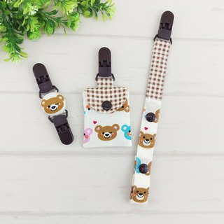 Smile Love Bear - 3 colors are optional. Fu bag + pacifier chain + handkerchief clip (fuzi bag can increase the price of 40 embroidery)