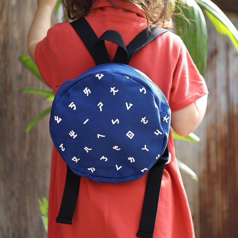 【小孩】注音符號拉鍊後背包-藍色