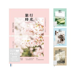 Ching Ching X Travel Time Series CDM-241 2019 50K New Year Paper Book