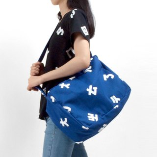 Phonetic symbol Baoshan Baohai square bag - sea blue / shoulder bag side backpack