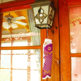 Japanese Carp Streamer 30 CM (PURPLE)