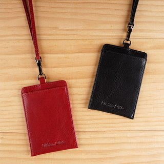 Straight double leather leather ID card holder