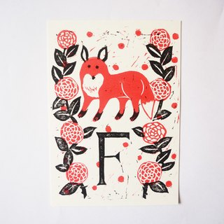 """F is for Fox"" Postcard printed manual version - Fox (abc letters and postcards)"