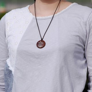 Wooden air symbol necklace Wood Pendant