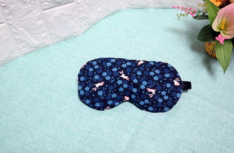 藍色兔子~~紅豆溫敷眼罩 mask 可替換 調長短 電腦族手機族最佳保養眼睛方式