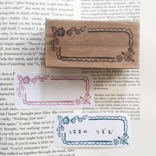 Floret and lace frame stamp