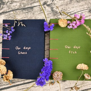 Our days couple's exchange diary