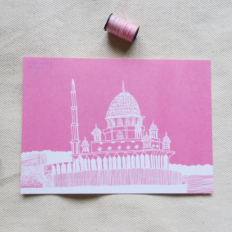 Travel Scenery Malaysia - Pink Mosque / Illustration Postcard