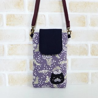 丫喵Mobile phone bag - small gardenia flower (with strap)