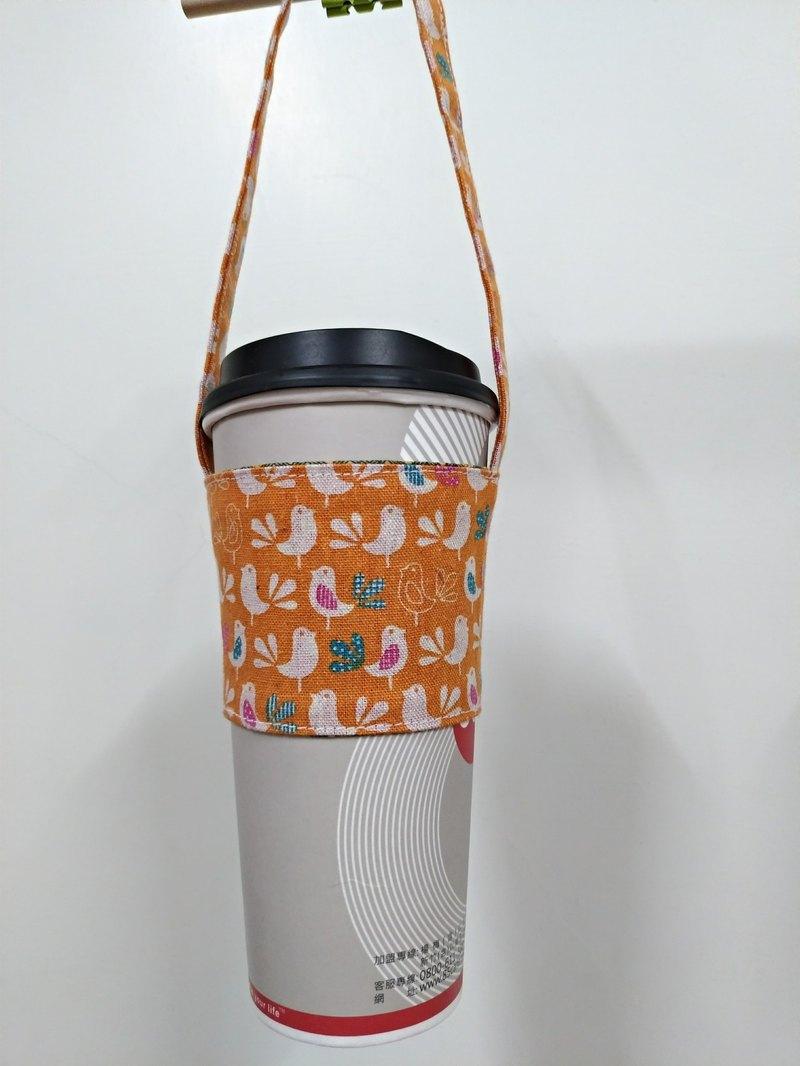飲料杯套 環保杯套 手搖飲料袋 咖啡袋 手提袋 -幸福青鳥(橘)