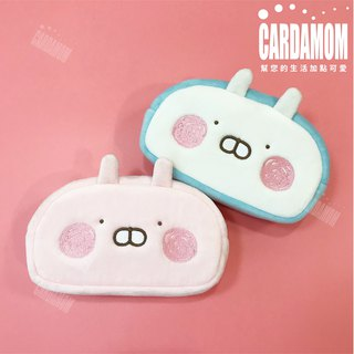[USAMARU rabbit pill] basic fluffy cute makeup storage bag · genuine authorized card answer international