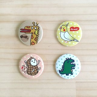 1212 play design funny badge - cute little animal series