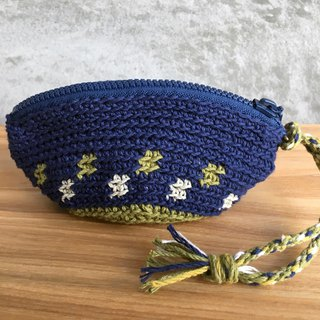 Dumpling zip coin purse blue night