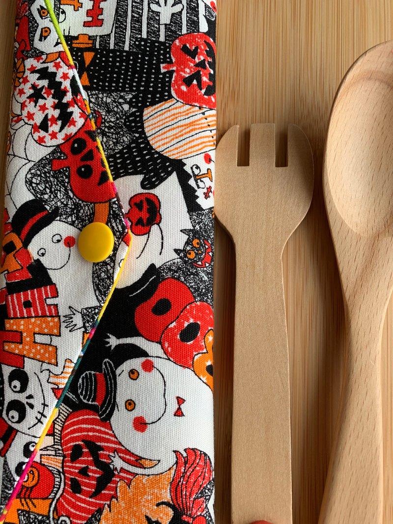 文青風環保筷袋 不給糖就搗蛋 熱鬧紅 萬聖節限定