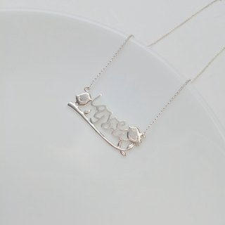 [Hongsheng jewelry] Love you love you (you) sterling silver 925 necklace
