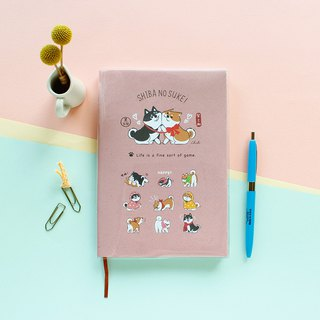 Chai Zhizhu / 32K-2019 color printing annual manual - pink
