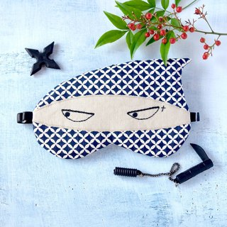 NINJA/Shippo pattern/Blue/sleep mask/