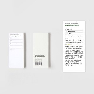 GMZ Good Life Features Note -09 Reading Experience, GMZ06832