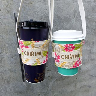 Eco-friendly beverage bag - hibiscus (single entry)