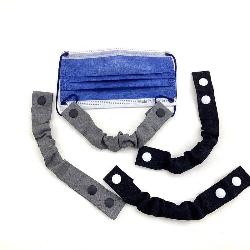 口罩鬆緊減壓帶/掛帶—舒適升級款/時尚灰/一組2入