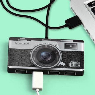 British Mustard USB HUB - Retro Camera