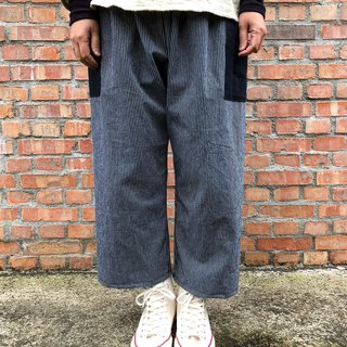 Washing stripe tannins classic pants