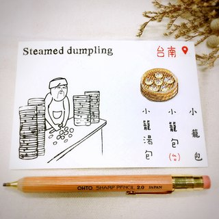 Embroidery Taiwan snacks postcards - dumpling soup