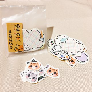 Handmade Stickers Ver.2 - Kitten Dialogues