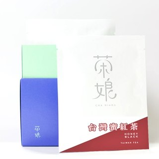 Taiwan Honey Red Tea | Taiwan High Mountain Tea Region | Caramel Honey Incense, Smooth Sweet Port | Natural Additive | New Style Tea Ceremony | 3 Bags into Tea Blossom Chaniang