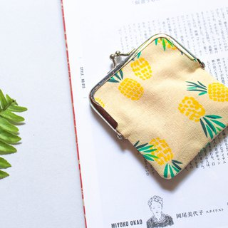 Small pineapple / goose yellow gold bag / coin purse / storage pouch
