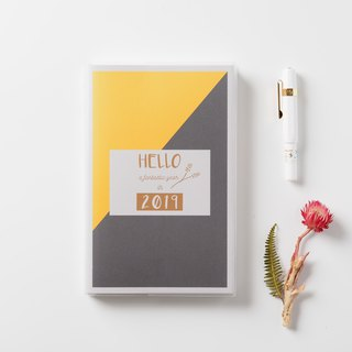 2019 good smart pull page weekly note (Bachuan paper) - gray gold A5