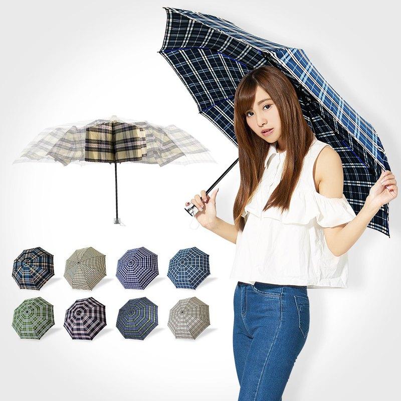 雙龍秒收傘面_英國風央帶格紋易開收折傘超撥水雨傘