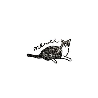 Cat merci