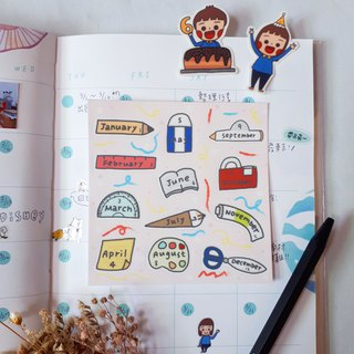 Stationery month sticker