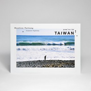 Photography Taiwan Postcard - East Coast Highway (can post postcards)