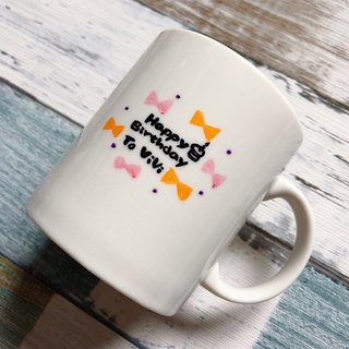 Valentine's Day Gift Customization / Commemoration. Birthday. Couple. Graduation / Bow Blessing Mug